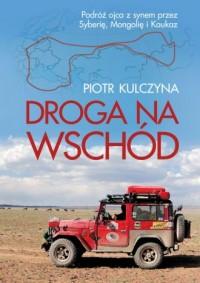Droga na wschód - okładka książki