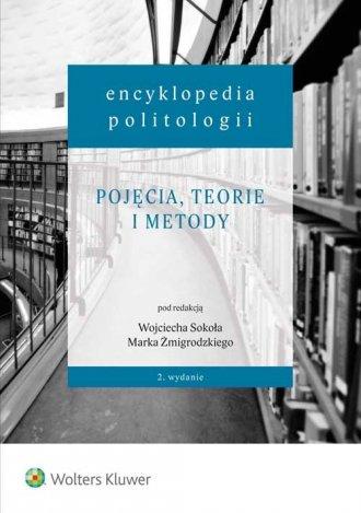 Encyklopedia politologii. Tom 1. - okładka książki