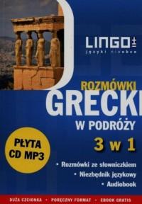 Grecki w podróży. Rozmówki 3 w 1 ( CD) - okładka podręcznika