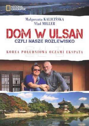 Dom w Ulsan czyli nasze rozlewisko. - okładka książki