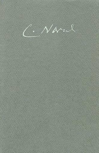 Dzieła wszystkie V. Dramaty 1 - okładka książki