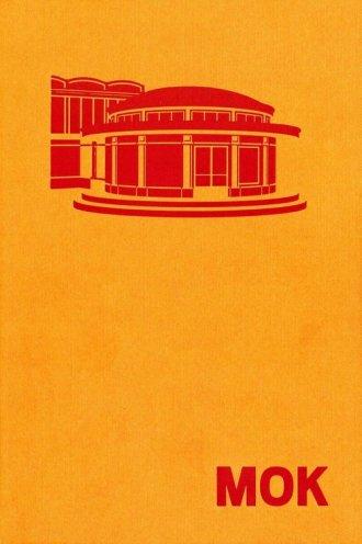 MOK. Ilustrowany atlas architektury - okładka książki