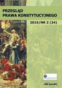 Przegląd Prawa Konstytucyjnego - okładka książki