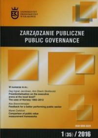 Zarządzanie Publiczne 1/2016 - okładka książki
