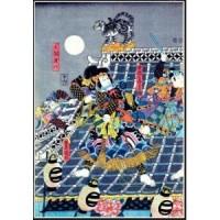 Musha-e- japońskie wizerunki zbrojnych mężów. Musha-e: Japanese Images of Men of Arms (wersja pol.-ang.) - okładka książki