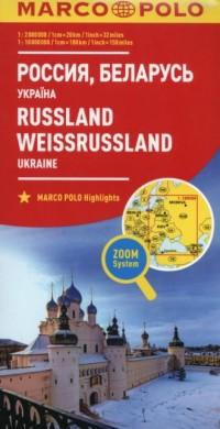Rosja, Białoruś, Ukraina (skala 1:2 000 000). Zoom System - okładka książki