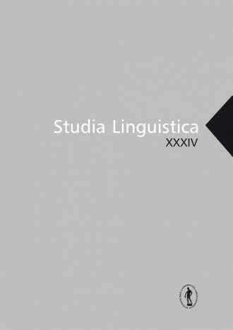 Studia Linguistica XXXIV - okładka książki