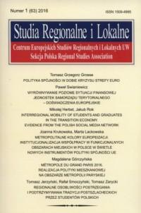Studia Regionalne i Lokalne 1/2016 - okładka książki