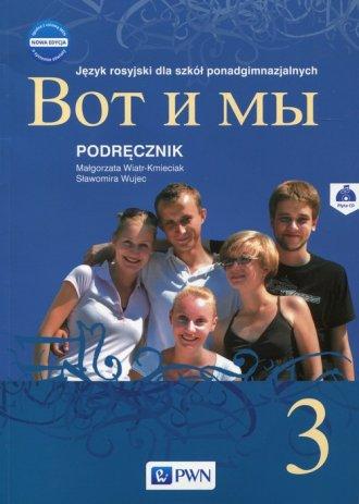 Wot i my 3. Nowa edycja. Podręcznik - okładka podręcznika