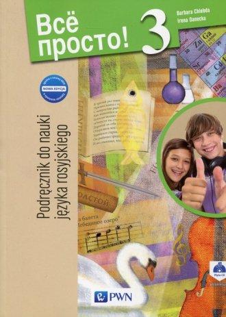 Wsio prosto! 3 Nowa edycja. Podręcznik - okładka podręcznika
