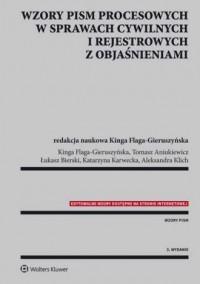 Wzory pism procesowych w sprawach cywilnych i rejestrowych - okładka książki