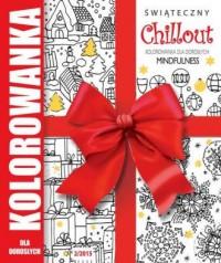 Kolorowy chillout. Kolorowanka dla dorosłych (wydanie prezentowe) - okładka książki