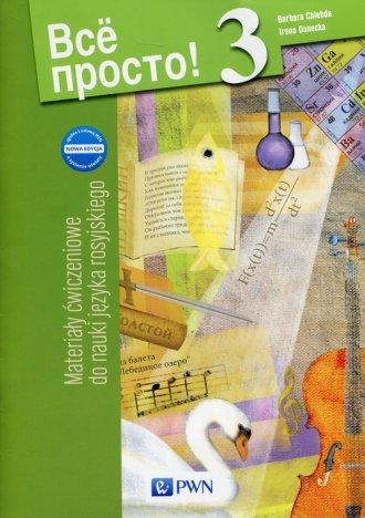 Wsio prosto! 3 Nowa edycja. Materiały - okładka podręcznika