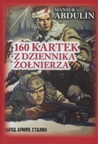 160 kartek z dziennika żołnierza - okładka książki