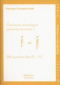 Ćwiczenia utrwalające pisownię - okładka podręcznika