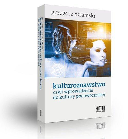 Kulturoznawstwo czyli wprowadzenie - okładka książki