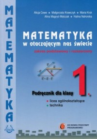 Matematyka w otaczającym nas świecie 1. Szkoła ponadgimnazjalna. Podręcznik. Zakres podstawowy i rozszerzony - okładka podręcznika