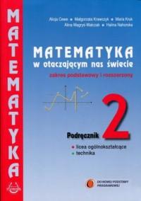 Matematyka w otaczającym nas świecie 2. Szkoła ponadgimnazjalna. Podręcznik. Zakres podstawowy i rozszerzony - okładka podręcznika