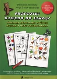 Przygotuj dziecko do szkoły. Ćwiczenia rozwijające myślenie dziecka w wieku przedszkolnym - okładka książki