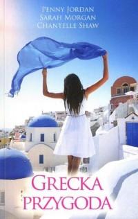 Grecka przygoda - okładka książki