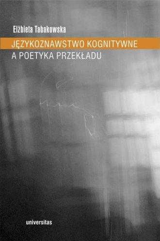 Językoznawstwo kognitywne a poetyka - okładka książki