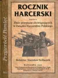 Rocznik harcerski. Zbiór przepisów - okładka książki