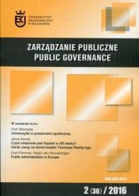 Zarządzanie publiczne 2 (36)/2016 - okładka książki
