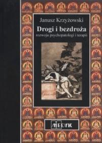 Drogi bezdroża rozwoju psychopatologii - okładka książki