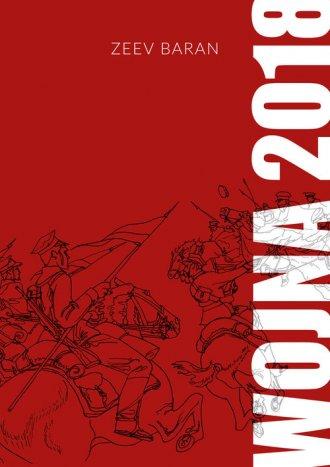 Wojna 2018 - okładka książki