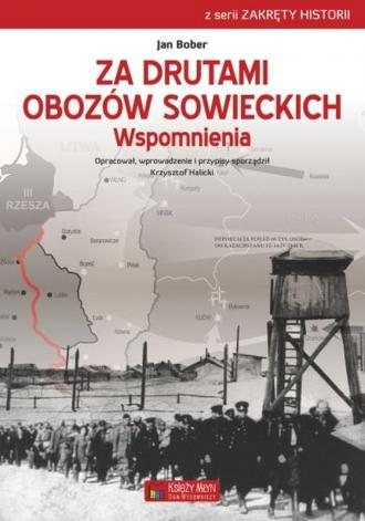 Za drutami obozów sowieckich. Wspomnienia. - okładka książki