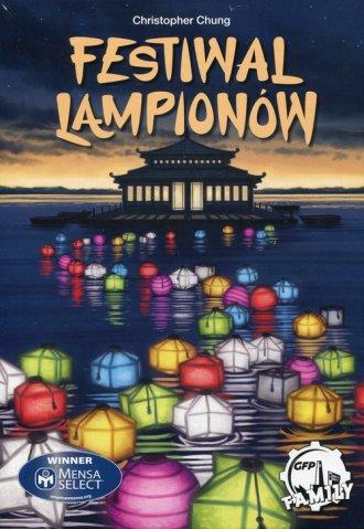 Festiwal lampionów - zdjęcie zabawki, gry