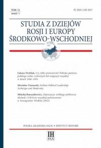 Studia z Dziejów Rosji i Europy - okładka książki