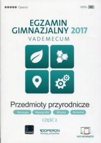 Egzamin gimnazjalny 2017. Przedmioty - okładka podręcznika