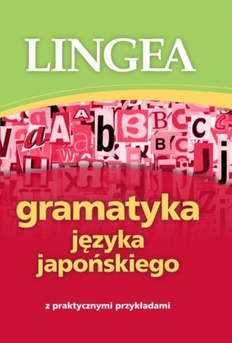 Gramatyka języka japońskiego - okładka podręcznika