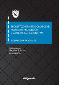 Teoretyczne i metodologiczne podstawy - okładka książki