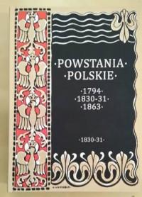 Dzieje Powstania Listopadowego - okładka książki