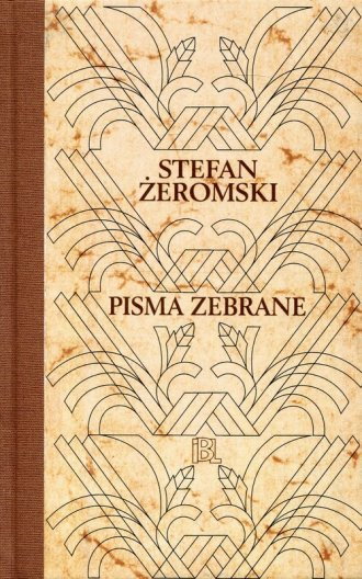 Pisma zebrane 25. Publicystyka - okładka książki