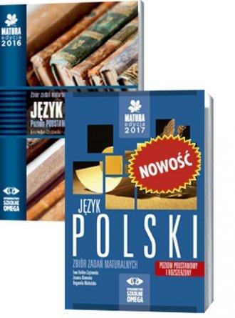 Język polski. Matura 2017. Zbiór - okładka podręcznika