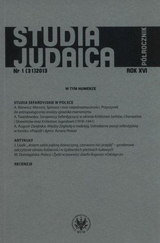 Studia Judaica 1 (31) / 2013 - okładka książki