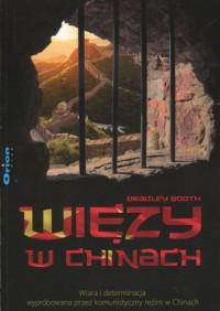 Więzy w Chinach. Wiara i determinacja wypróbowana przez komunistyczny reżim w Chinach - okładka książki