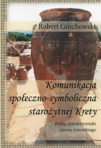 Komunikacja społeczno-symboliczna - okładka książki