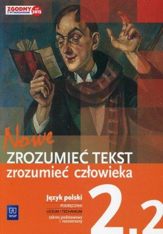 Nowe. Zrozumieć tekst zrozumieć - okładka podręcznika