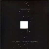 Oko Cadyka / The Eye of the Tzaddik - okładka książki