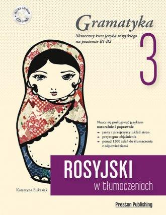 Rosyjski w tłumaczeniach. Gramatyka - okładka podręcznika