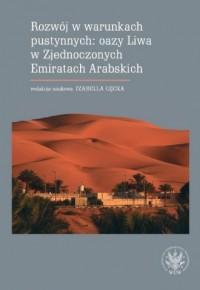 Rozwój w warunkach pustynnych: oazy Liwa w Zjednoczonych Emiratach Arabskich - okładka książki