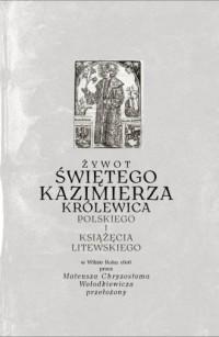 Żywot świętego Kazimierza królewica polskiego i książęcia litewskiego - okładka książki