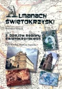 Almanach Świętokrzyski. Tom 1 - okładka książki