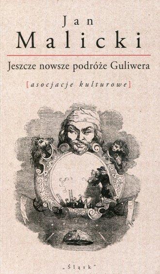 Jeszcze nowsze podróże Guliwera. - okładka książki