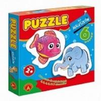 Rybka (puzzle dla maluszków) - zdjęcie zabawki, gry
