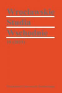 Wrocławskie Studia Wschodnie 19/(2015) - okładka książki